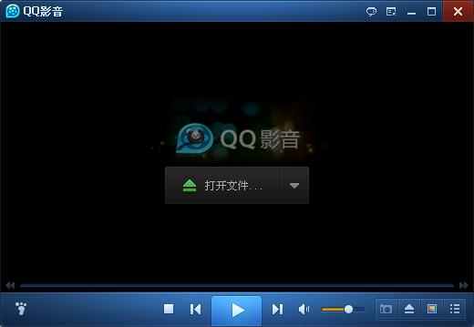 تحميل أفضل برامج تشغيل الفيديو برنامج كيوكيو بلاير QQ Player