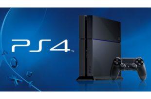 العاب PS4 على الكمبيوتر