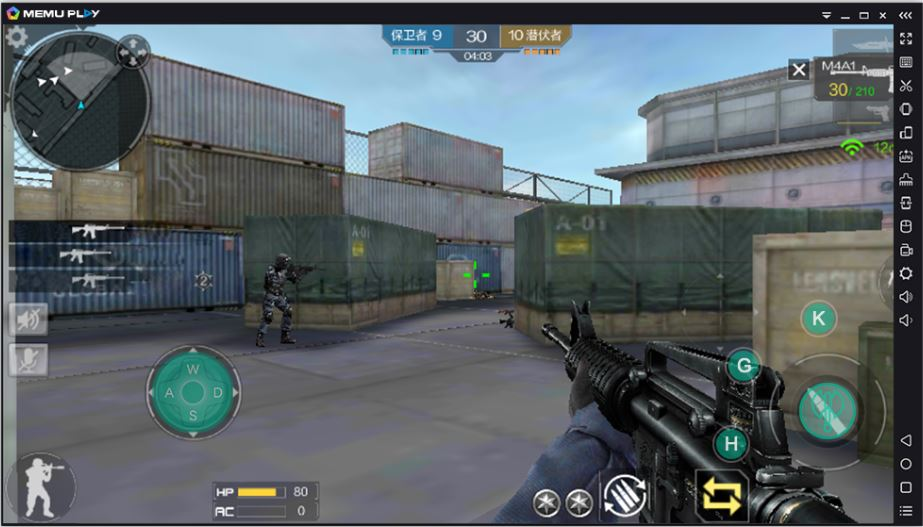 MEMUPlay_Android_Simulator