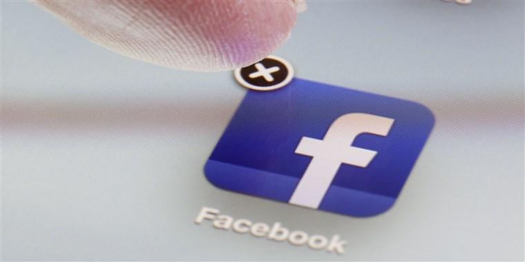 حذف_حساب_فيس_بوك